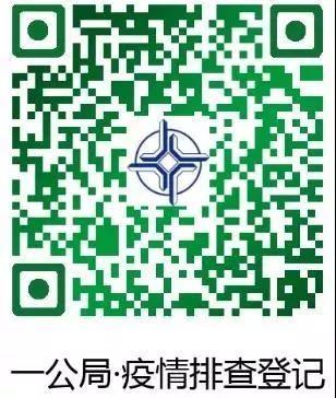 微信图片_20200211122632.jpg
